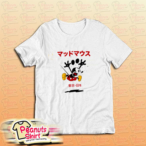Disney Mickey Mouse Japan T-Shirt