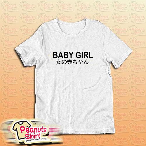 Baby Girl Japanese T-Shirt
